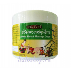 Крем для массажа ног HEALTH PLUS, Thai  Aroma herbal massage cream, 300 мл