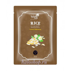 Маска красоты Water Angel Rice Mask Luxury Enjoyment, 25 мл